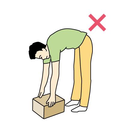 腰痛克服 荷物の持ち方