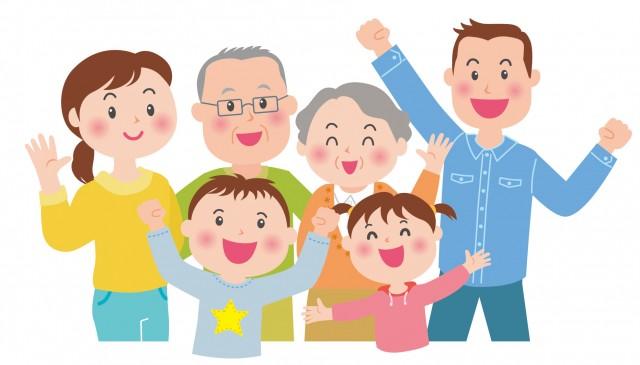 腰痛克服 楽しく笑う家族