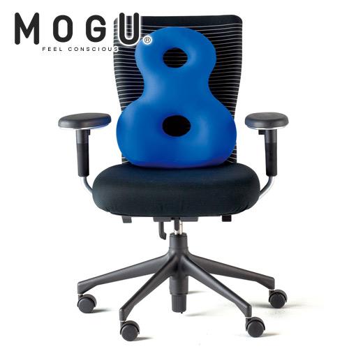 MOGU モグ バックサポーターエイト